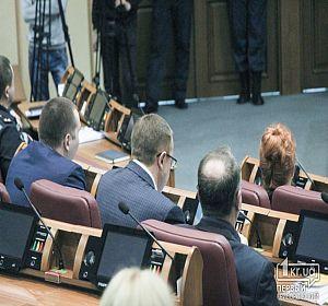 Февральская сессия депутатов горсовета