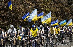 15-километровый велопробег  на День Независимости в Кривом Роге