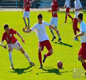 Футбольний матч між командами ХФК