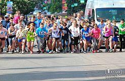 Криворожане устроили легкоатлетический забег в честь Дня Победы