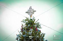 В Долгинцевском районе Кривого Рога открылся елочный городок