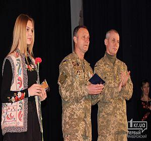 Громада Кривого Рогу нагородила бійців АТО волонтерськими відзнаками