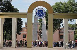 У Кривому Розі відбувся День вшанування учасників АТО