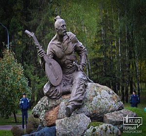 Открытие памятника казаку Мамаю