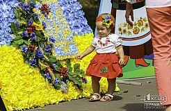 День Независимости Украины в Кривом Роге