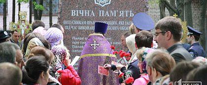 55 лет Донецкому юридическому институту МВД Украины
