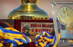 Кубок Кривого Рога по футболу: «Лозоватка» - «Колос»
