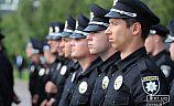 Полицейские Кривого Рога приняли присягу