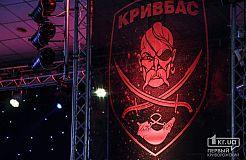 """Вторая годовщина создания батальона """"Кривбасс"""""""
