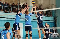 Международный турнир по волейболу