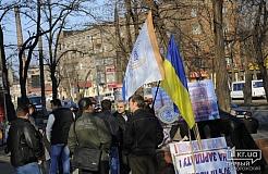 Работники «АрселорМиттал Кривой Рог» провели акцию протеста