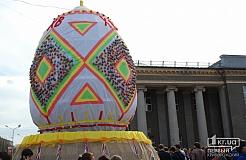 Концерт в честь праздника Пасхи
