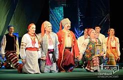 В Кривом Роге состоялся благотворительный спектакль «Запорожец за Дунаем»