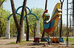 В Кривом Роге начали реконструкцию парка