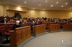 Февральская сессия городского совета в Кривом Роге