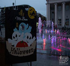 Хэллоуин в Кривом Роге 2020