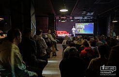 TEDx в Кривом Роге 2020
