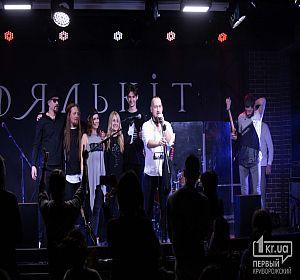 Сольный концерт и презентация видеоклипа группы