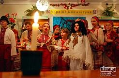 В Кривом Роге прошла встреча любителей украинской литературы