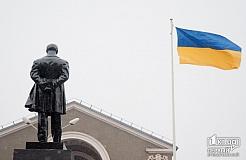 Кривой Рог отмечает День Соборности Украины