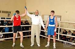 В Кривом Роге прошел чемпионат города по боксу
