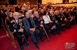 Празднование 68-й годовщины освобождения Кривого Рога