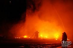 В Кривом Роге горит ТРК «Есенино»