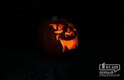 Хэллоуин по-криворожски