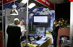 В Кривом Роге открылась выставка «Промышленность. Инвестиции. Технологии»