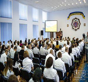 День рождения Национальной полиции Украины. Кривой Рог. Часть II