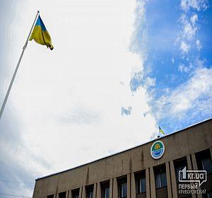 Под стенами Саксаганского райисполкома Кривого Рога горожане вышли на акцию «Журналисты не мишень».