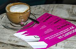 Рівні рівності: кава з поліцією та розмова про доступність міського простору