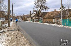 Как выглядит ремонт автодороги в Центрально-Городском районе города