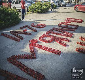 В пам'ять про загиблих на борту ІЛ-76 запалили тисячу свічок у Кривому Розі