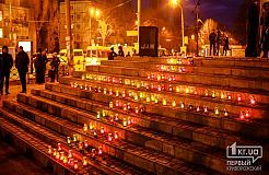Слава Небесной Сотне - молчаливое шествие в Кривом Роге