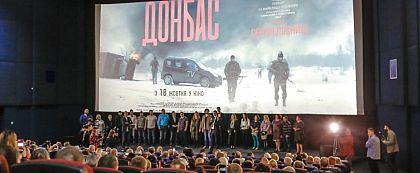 Презентация фильма «Донбас» в Кривом Роге