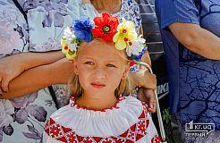 Празднование Дня независимости в Долгинцевском и Центрально-Городском районах Кривого Рога
