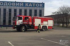 Пожар в кинотеатре и эвакуация людей, - в Кривом Роге провели учения спасатели