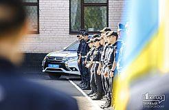 После 4-х месяцев учебы в Кривом Роге патрульные приняли присягу
