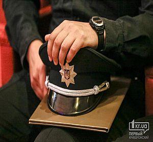 Вторая годовщина со Дня создания Управления патрульной полиции Кривого Рога
