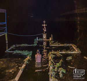 Крещенские купания в Недайводе