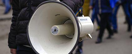 Сотрудники АМКР требовали честных выборов и высоких зарплат