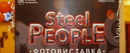 Фотовыставка ко Дню металлургов Steel People