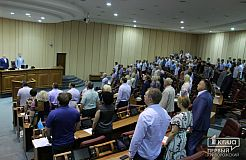 Июльская сессия городского совета в Кривом Роге