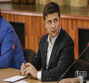 Президент Зеленский приехал в Кривой Рог