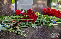 Криворіжці вшанували памя'ть земляків, загиблих у зоні АТО та ООС