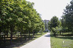 Криворожский парк Юбилейный