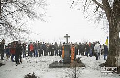 Четвертый автопробег памяти Андрея Кузьменко в Кривом Роге