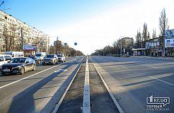 Проспект 200-летия Кривого Рога после капремонта