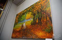 В Кривом Роге состоялась выставка ко Дню художника